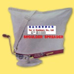 Shoulder Spreader